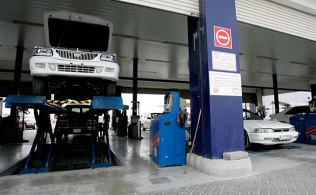 car service Dubai/How to get a vehicle tested in the UAE