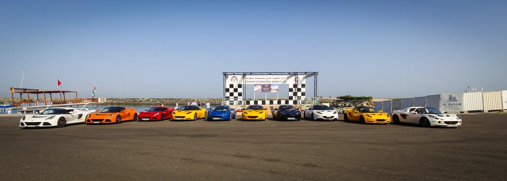 Lotus Event-250