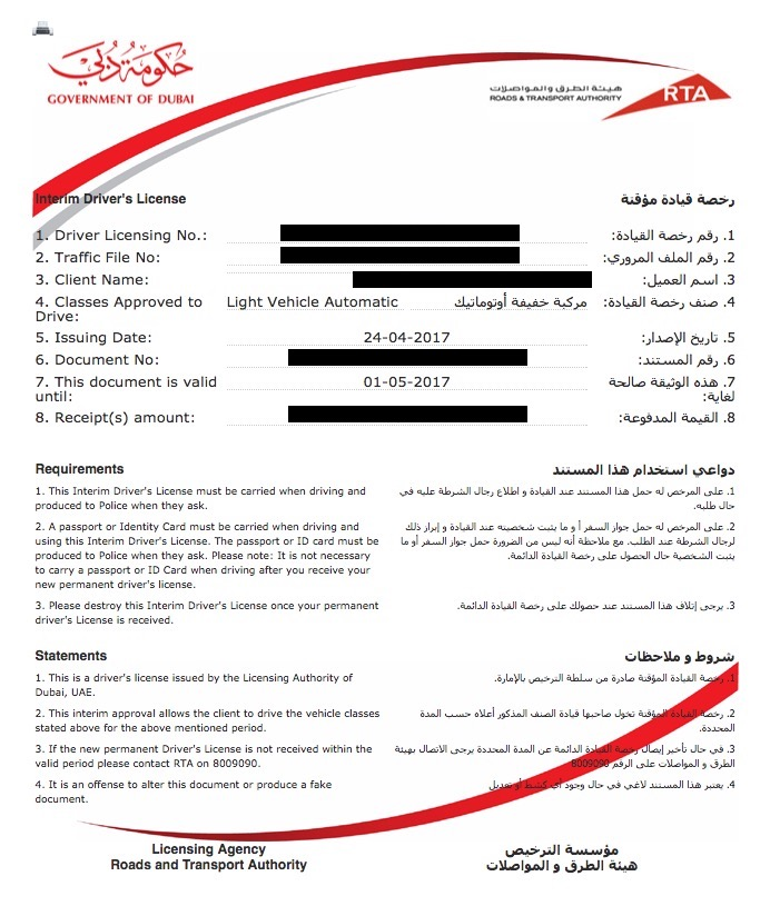 dubai temporary driving license