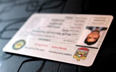 How to Convert your country foreign Driving license to Dubai License