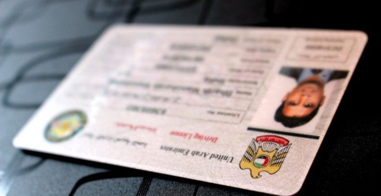 How to Convert your Driving license to Dubai License - Dubai