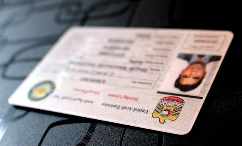 How To Convert Your Driving License To Dubai License Dubai Abu