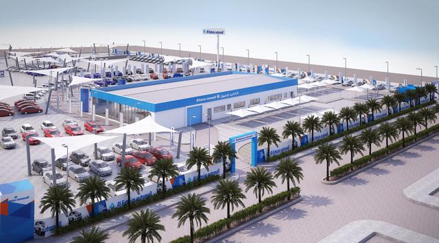 Al Futtaim Automall