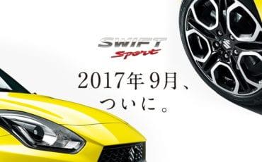 2018 Swift Sport