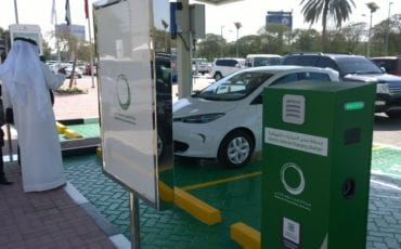 Dubai Electric Car