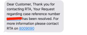 rta complain message