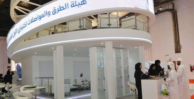 How to Send an RTA Complaint in Dubai - Dubai, Abu Dhabi, UAE