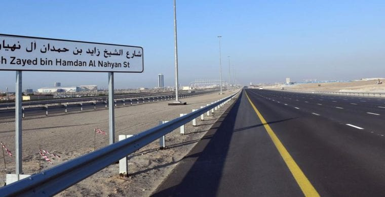 Sheikh Zayed Bin Hamdan Al Nahyan Street D54 Now Open Dubai Abu Dhabi Uae