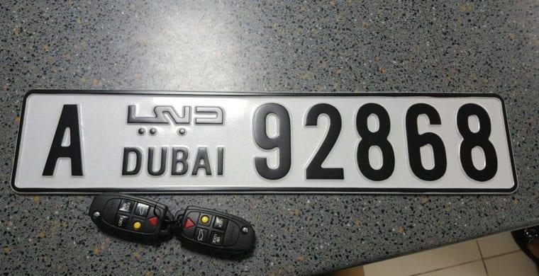 Not digital number plates