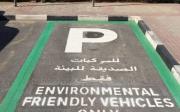 Free Electric Parking