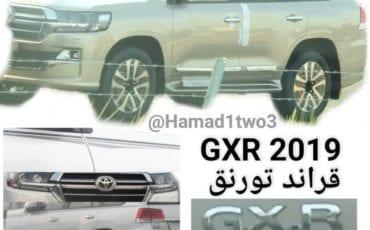 2019 Land Cruiser