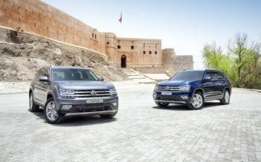 Volkswagen Teramont UAE