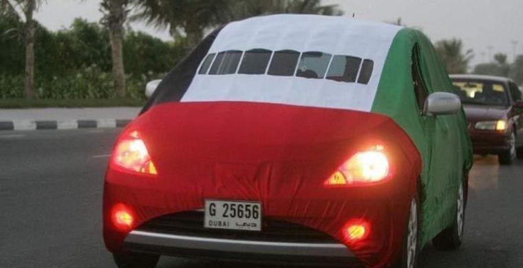 UAE Flag Car