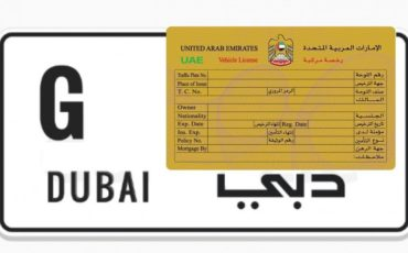 How to register your car in the UAE