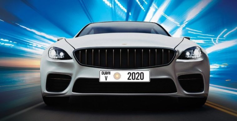 Expo 2020 number plate