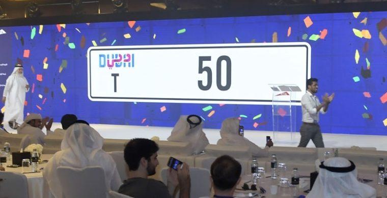 T 50 Dubai