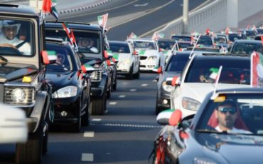 48th National Day Parade UAE