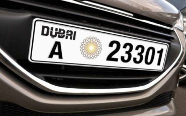 Dubai Expo 2020 license plates