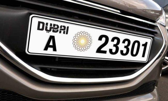 Dubai Expo 2020 license plates