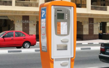 Free parking in UAE