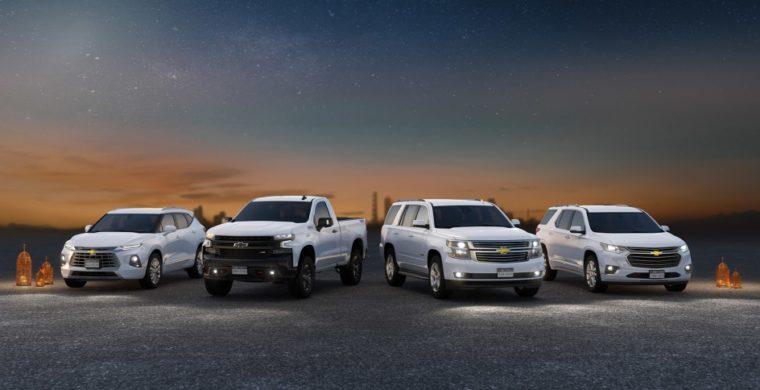 2020 Chevrolet Ramadan Deals