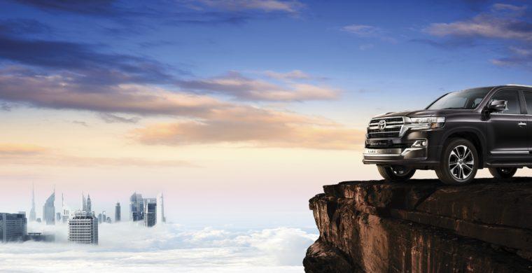 2020 Toyota Ramadan deals