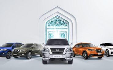 2020 Nissan Ramadan Deals