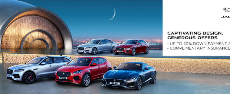 2020 Jaguar Ramadan Deals