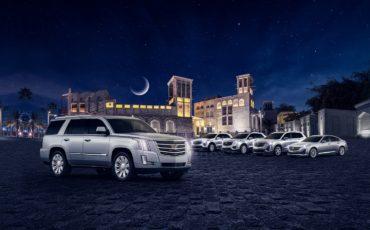 2020 Cadillac Ramadan Deals