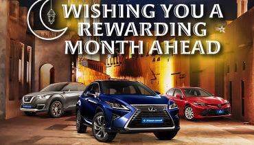 2020 Automall Ramadan Deals