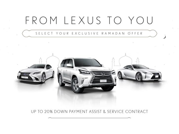 2020 Lexus Ramadan car deal
