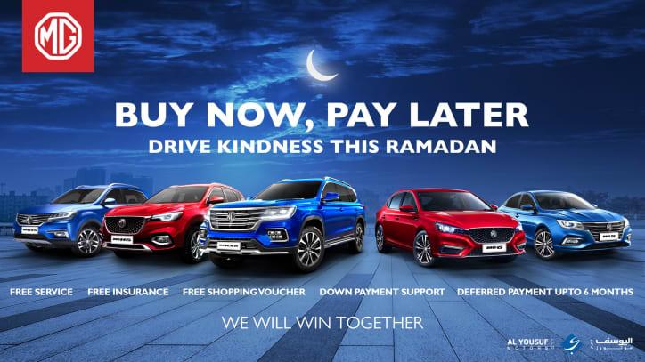 2020 MG Ramadan Deals