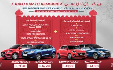 2020 Suzuki Ramadan Deals