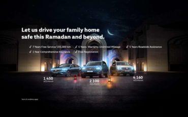 2020 Volkswagen Ramadan Deals