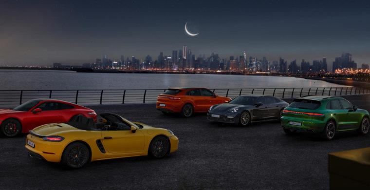 2020 Porsche Ramadan Deals
