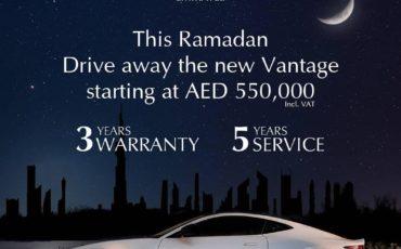 2020 Aston Martin Ramadan Deals