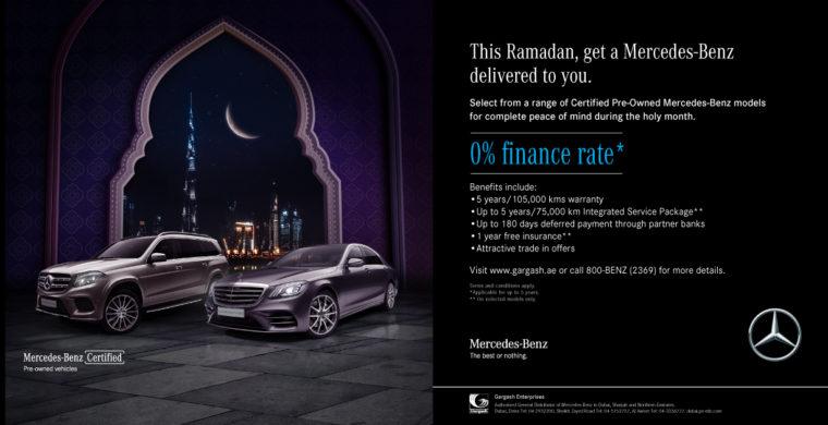 2020 Gargash Enterprises Ramadan Deals