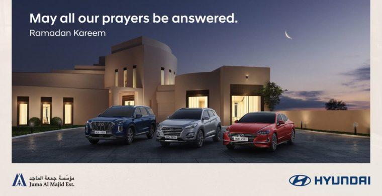 2020 Hyundai Ramadan Deals