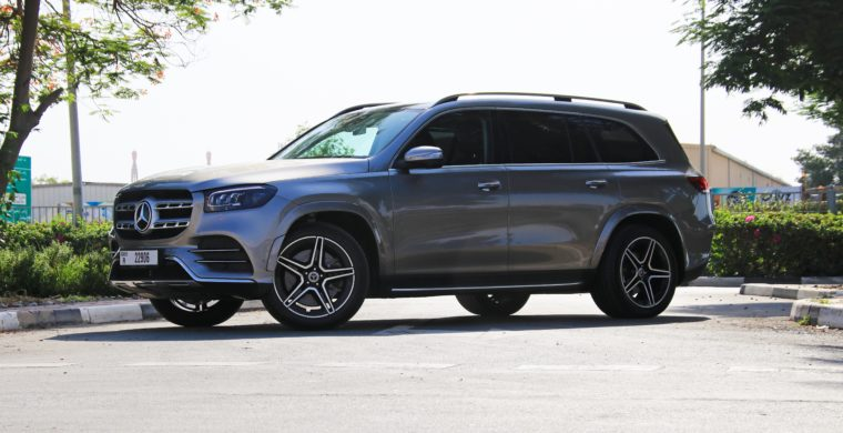 2020 Mercedes-Benz GLS 450