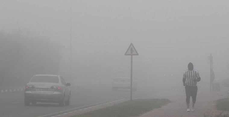 How to drive in the fog in UAE